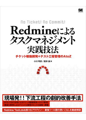 TiDD book
