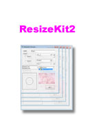 ResizeKit2 C++Builder XE2 1PC開発ライセンス