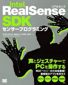 realsense