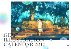 げみ ILLUSTRATION CALENDAR 2017
