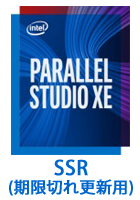 インテル Parallel Studio XE Professional Edition for Fortran Linux SSR (期限切れ更新用)