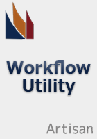 WorkflowUtility 年間保守更新 (1-24ユーザー)