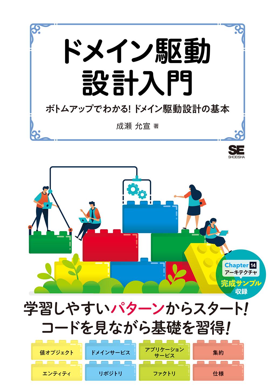 Ai ボトム アップ 型 日本は「ボトムアップ型」?金融機関で拡大するRPAの導入事例